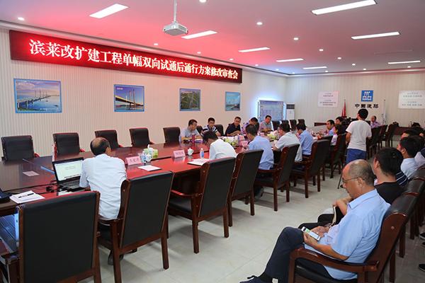 8月17日12时起S29滨莱高速允许客车通行