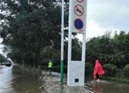 海丽气象吧丨预警升级!泰安发布暴雨红色预警