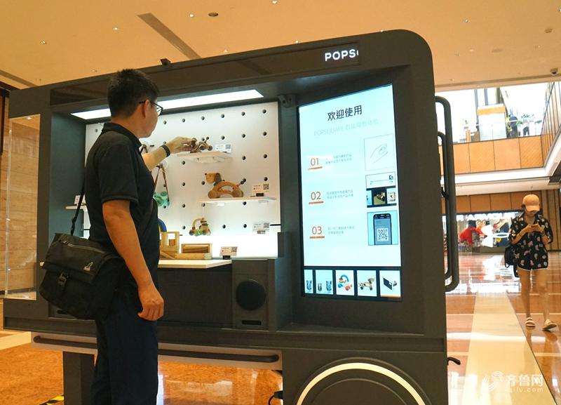 智能无人售货车亮相北京王府井 支持手机扫码支付
