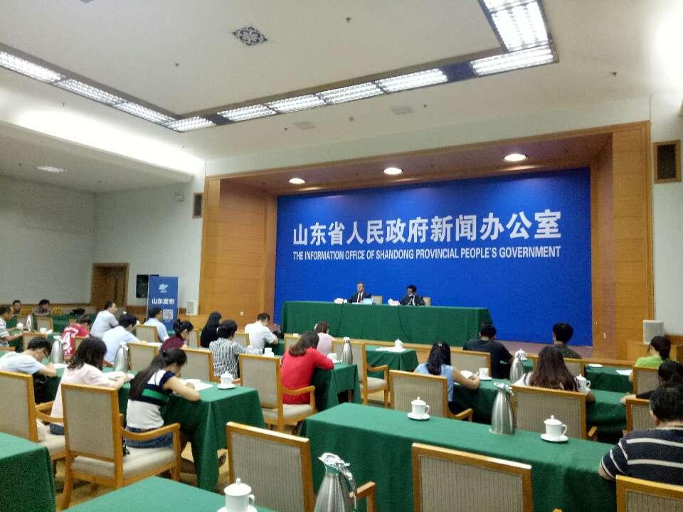 """第二届""""中华老字号(山东)博览会""""将于8月31日在济南举行"""