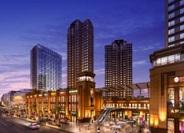 首届山东儒商大会将于9月在济南举办 看看有哪些大咖出席?