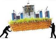 滨州15宗国有建设用地挂牌出让 挂牌时间为9月3日至18日
