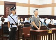 山东科技大学原校长任廷琦一审被判十二年