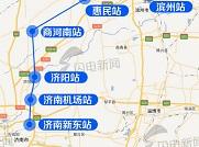 滨州—东营高铁年底前或能具备开工条件!这趟高铁也将经过滨州