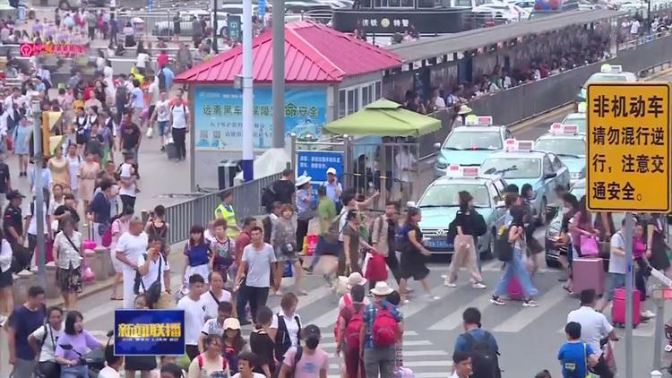 【今日聚焦】济南火车站交通乱象整改难:天桥和铁路部门希望能整体规划