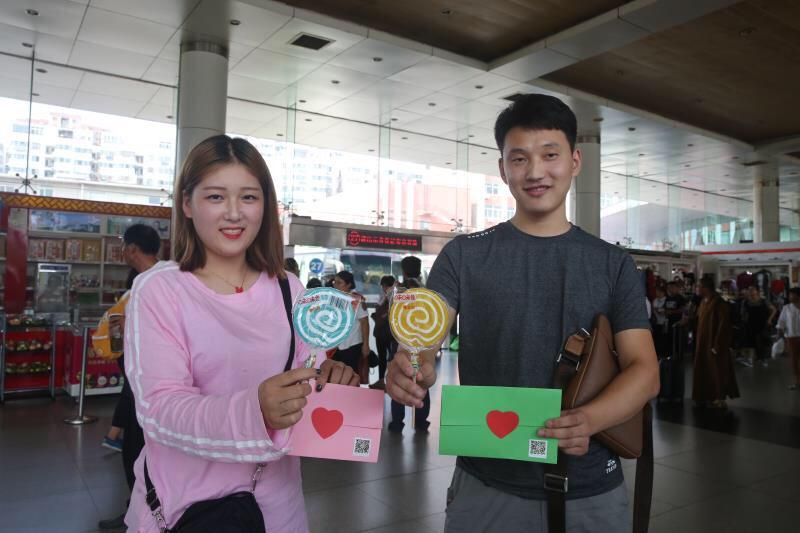 七夕节,在济南长途汽车总站开启爱情甜蜜之旅吧!