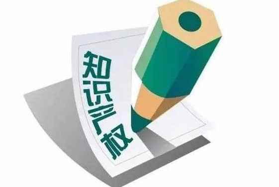 山东省入选国家首批知识产权军民融合试点地方