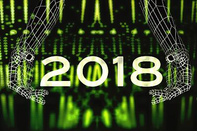 2018山东技术创新示范企业出炉 三角轮胎等15家企业入选
