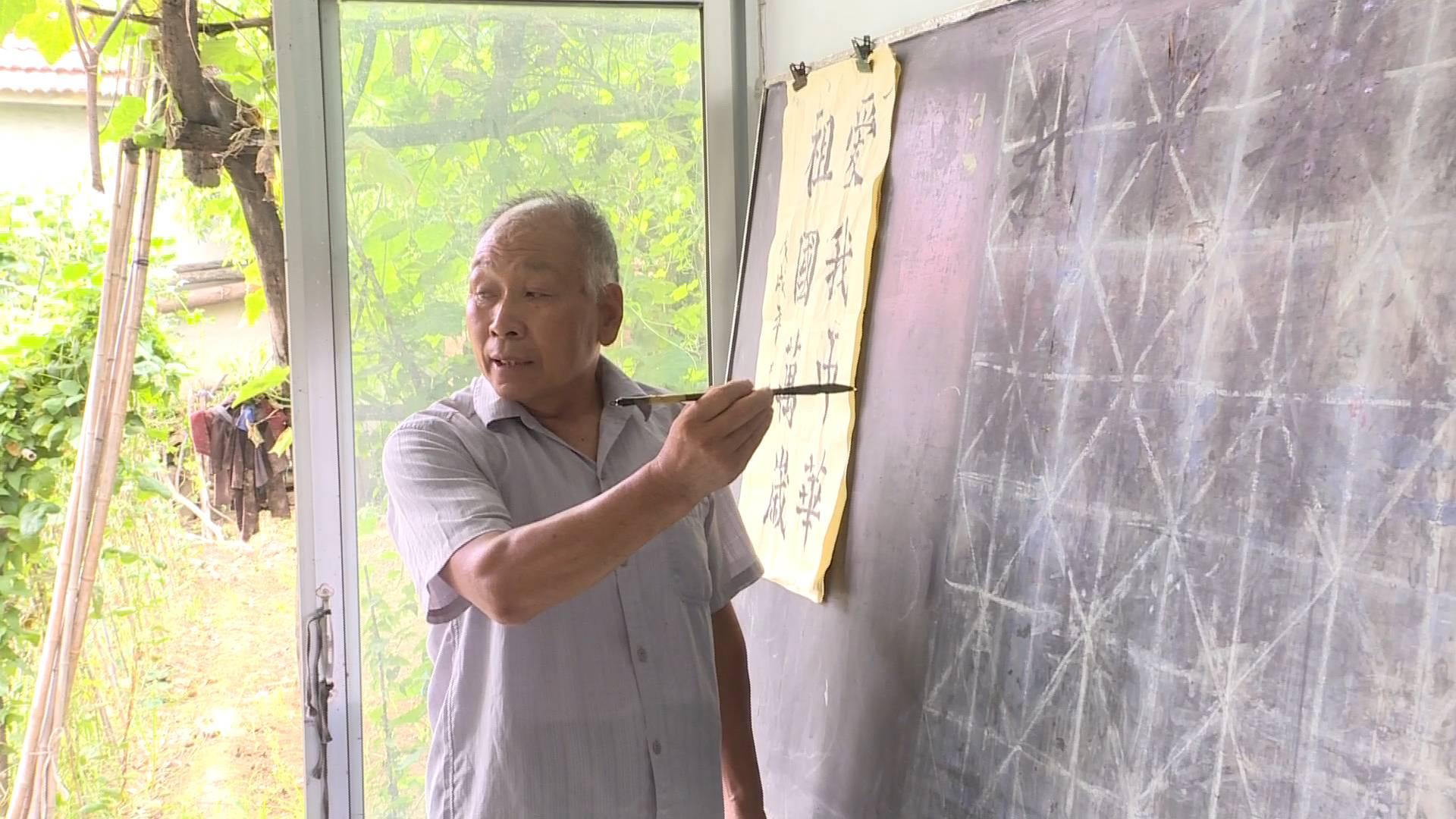 76秒|广饶两位退休老人义务教学 回报乡里促进书画传承