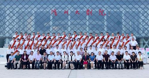 滨州庆祝首个中国医师节 举行盛大的颁奖典礼