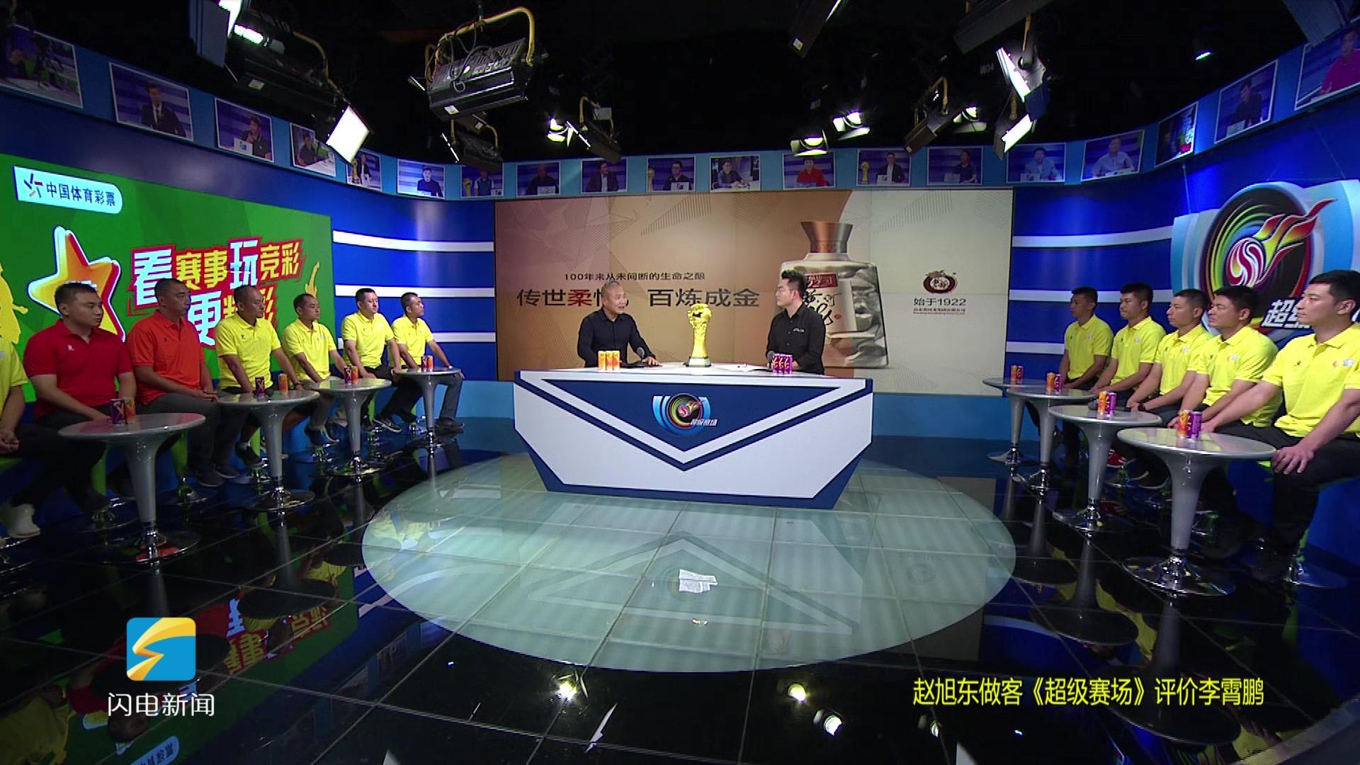 赵旭东:中青代教练将成为中国足球教练员的主流趋势