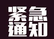 洪峰即将进入潍坊寿光 弥河泄洪量已达380立方米/秒