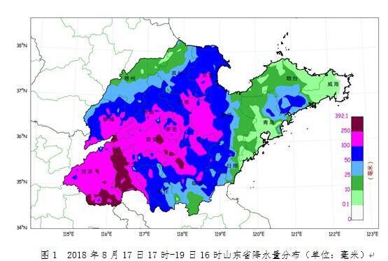 海丽气象吧丨今夜到明天鲁西北、鲁中、鲁东南和半岛有大到暴雨