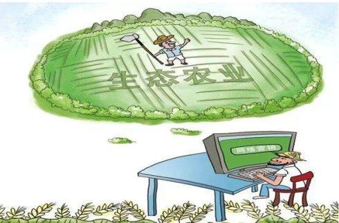 山东出台智慧农业发展意见 打造全国智慧农业产业硅谷