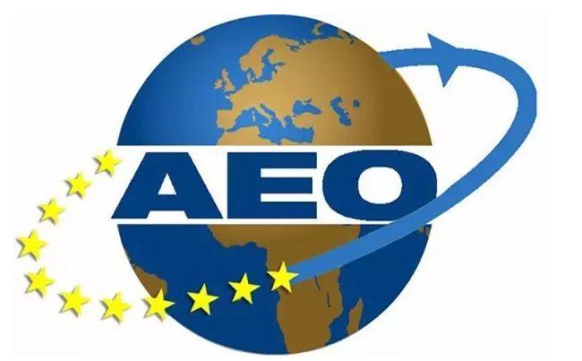 青岛海关启动首个AEO示范点 AEO企业可享受简化货物单证审核等服务