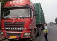 货车擅自超载改型 滨州无棣交警错时严管严查