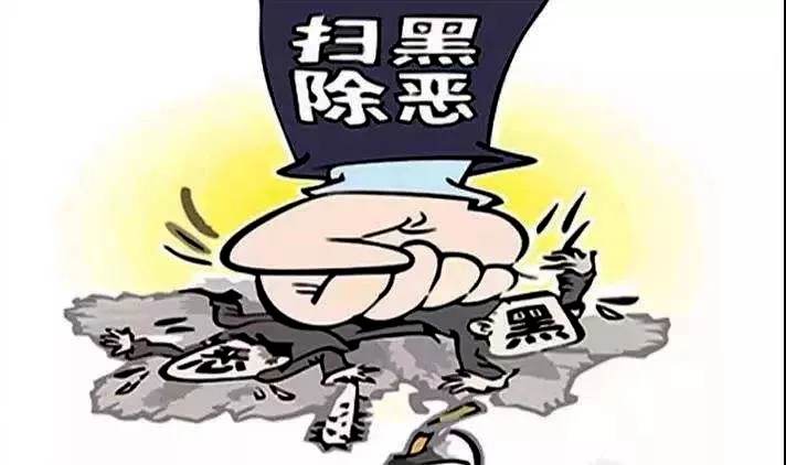 涉案50万元!莘县警方破获一开设赌场案 7人被刑拘