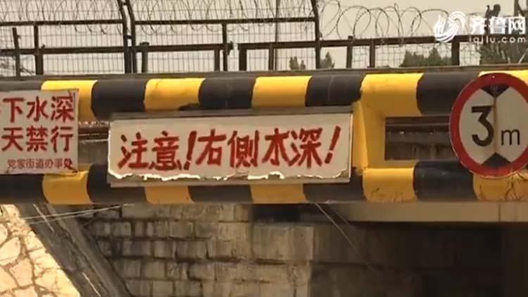 济南:出租车桥洞被淹司机身亡 紧急时刻拿什么自救?