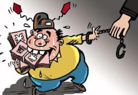 莘县一村干部涉嫌受贿罪、职务侵占罪被检察院决定逮捕