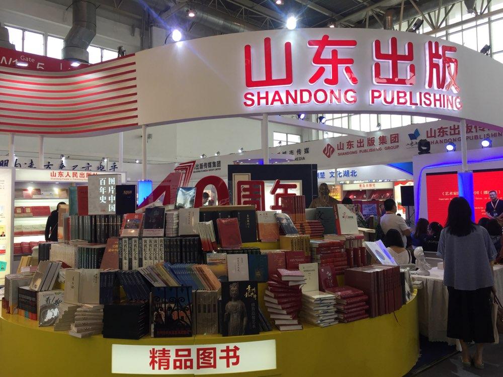 鲁版图书走向海外 《中国—新长征(蒙古语)》《论语(中蒙互译)》首发
