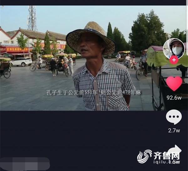 Screenshot_20180821-172450_抖音短视频_看图王.jpg