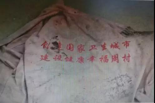 滨州高新区205国道一男子遇车祸不幸身亡 警方发布通告急寻家属