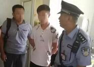 惠民一男子被骗入传销父亲千里寻子 民警出警助其安全回家