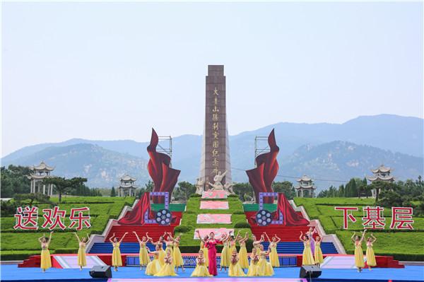 第十一届山东国际大众艺术节费县开幕