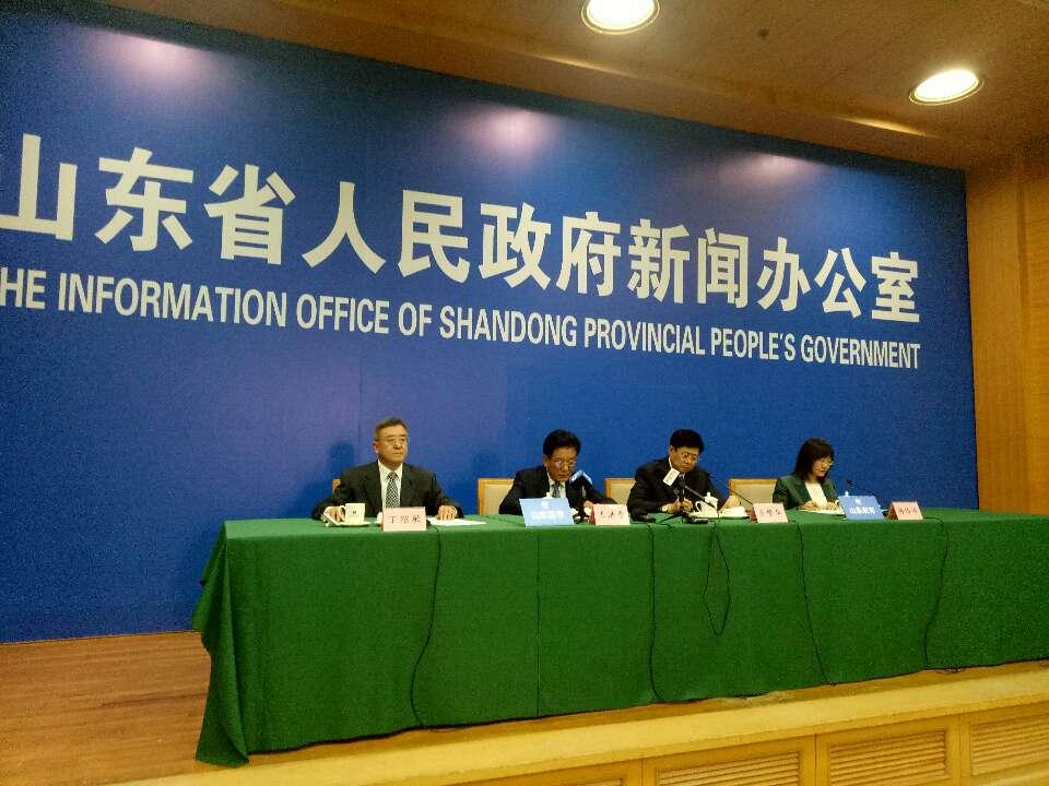 首届中国国际进口博览会于11月5日举行 山东31个采购分团参展