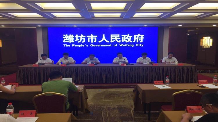 潍坊市人民政府召开发布会:灾区整体疫情保持平稳 无重点传染病暴发