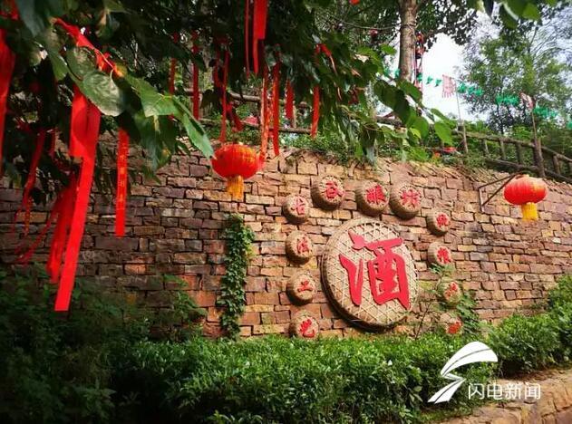 25日下午,采风团成员来到兰陵县宝山前生态旅游风景区,该景区占地
