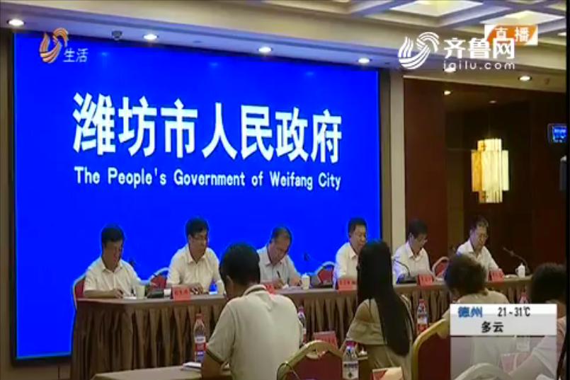 抢险救灾在行动丨潍坊:心系灾区 物资送到灾民手中