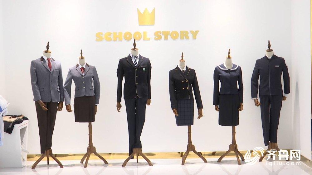 每周质量报告�O这家企业的学生服销往全国1000多所学校