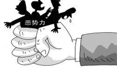 入户抢劫!非法持枪!岚山检察院依法批捕该恶势力犯罪团伙7人