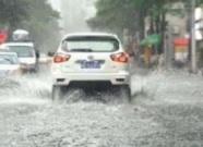 山东多地发雷电、暴雨预警!局地大暴雨 日照已出现超100毫米降水
