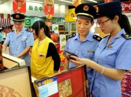 淄博公布53批次不合格食品 包含蛋类、蔬菜等