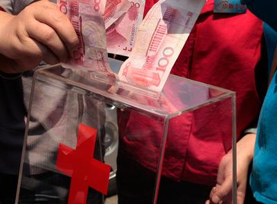 枣庄市红十字会呼吁为台风受灾地区募捐 附三种捐赠方式