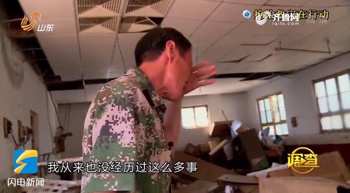 泪奔!青州一村支书坚守救灾一线 女儿发朋友圈喊他回家