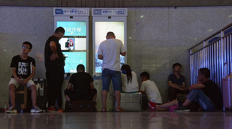 暑假即将结束!济南火车站迎来返程高峰