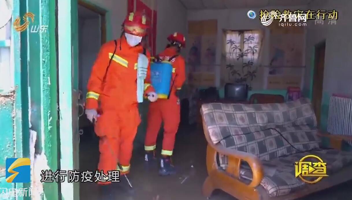 排水消毒,帮村民转移财产……向奋战在救灾一线的消防官兵致敬