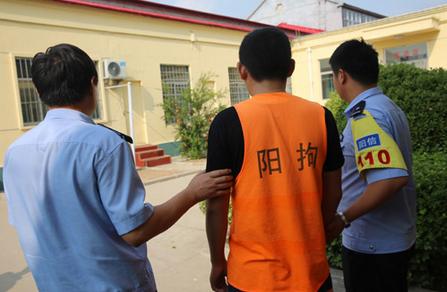 滨州阳信一男子酒后辱骂110接警员被拘留