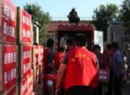 山东多部门为灾区紧急采购852.69万元救灾防疫应急设备、药品