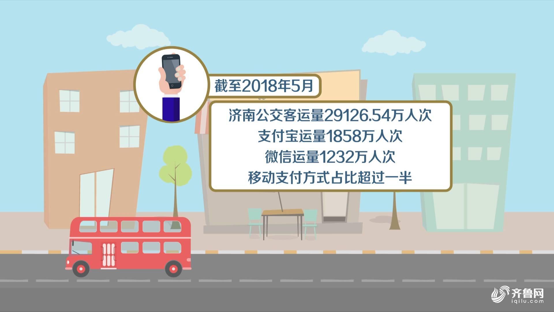 公交2.JPG