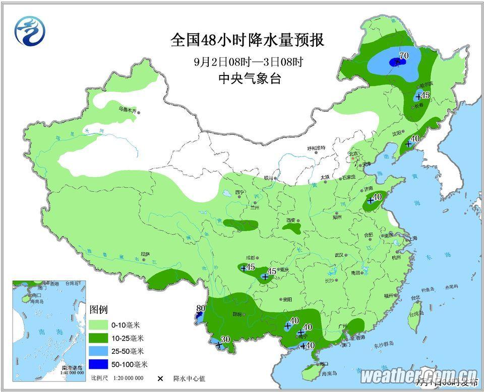 海丽气象吧丨鲁西北、鲁中和半岛有雷雨或阵雨 潍坊小雨