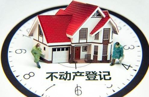 紧急通知!9月3日起,滨州市暂停不动产登记业务办理