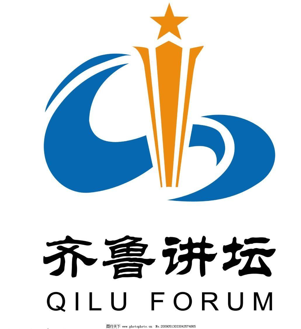 齐鲁大讲坛开讲 中国政法大学教授李德顺谈人的信仰