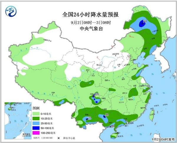 海丽气象吧丨山东雨势增强 鲁东南、半岛局部大雨或暴雨