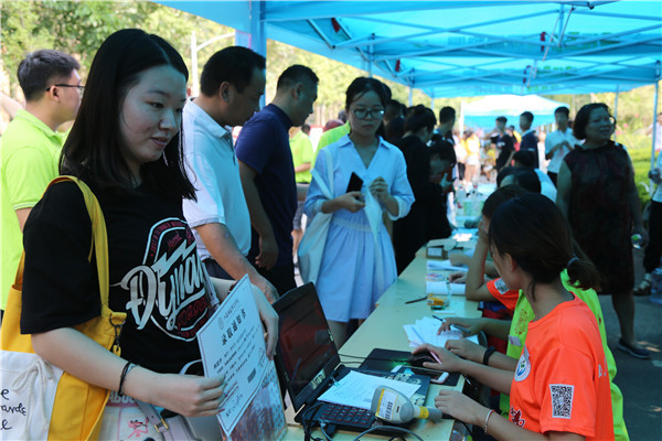 5200余名学子走进山东科技职业学院 开启人生新征程