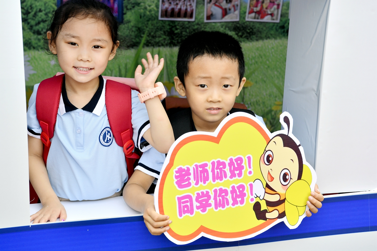 """开学趣闻:济南一年级萌娃今日开学 双胞胎龙凤胎""""扎堆"""""""