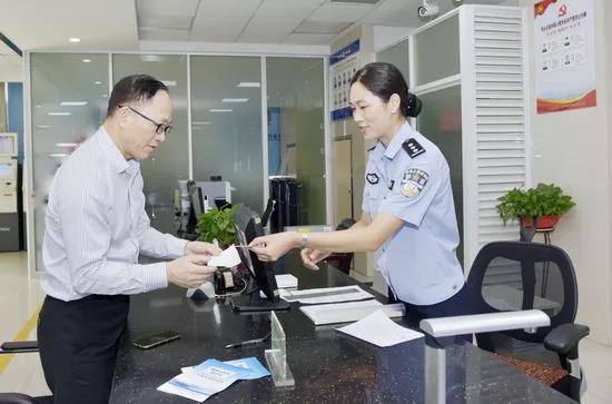 济宁全市17处港澳台居民居住证受理点公布